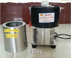 Stainless steel chopper commercial household electric full particle chopper